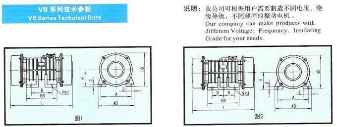 VB振动电机1